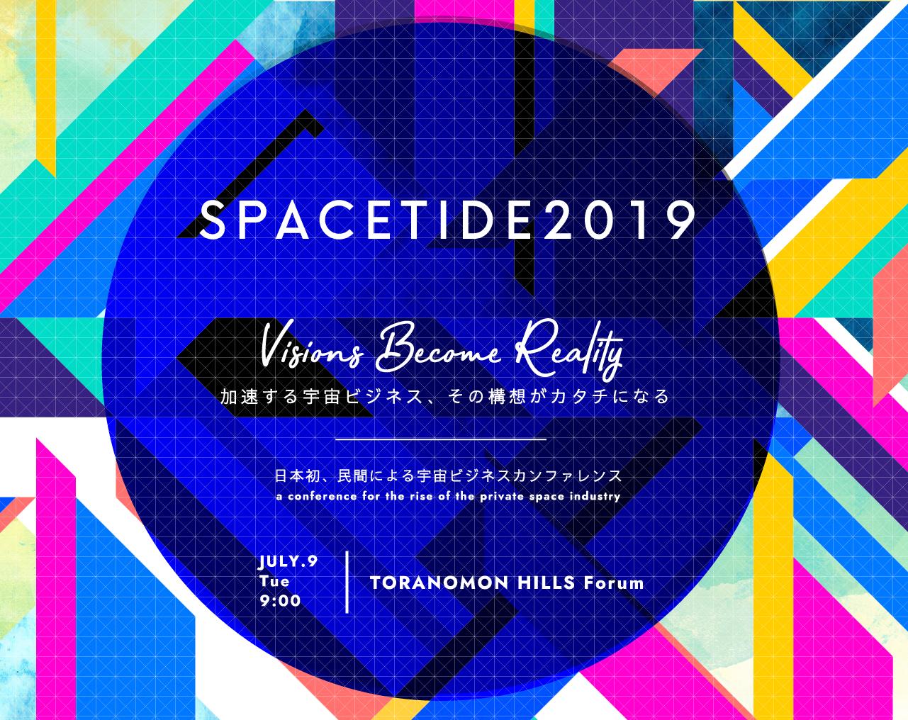 Spacetide 2019