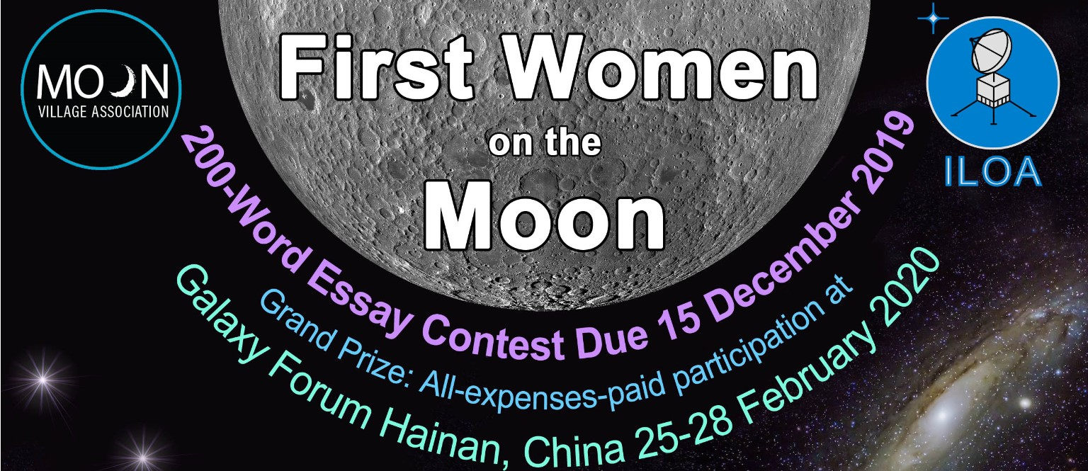 ILOA-MVA First Women on the Moon Essay Contest – Winner