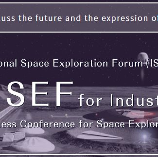 "The Moon Village Association invited to the 2nd International Space Exploration Forum Side Event for Industry ""I-ISEF"